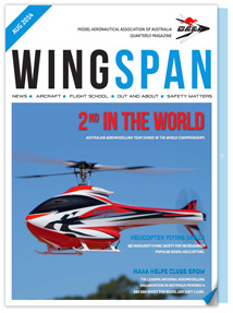wingspanjun2014